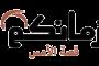 رجاء أبو عماشة أشهر شهيدة للحركة الطلابية الأردنية  (مظاهرات اسقاط حلف بغداد 1955)