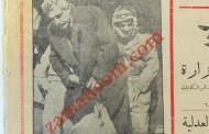 مداهمة المقر الرئيسي للحزب الشيوعي في عمان واعتقال قيادته (1951)