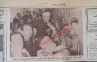 عبد الباسط عبد الصمد يقرأ القرآن في المسجد الشرقي في إربد (1965)