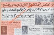 أحمد اللوزي ينفي