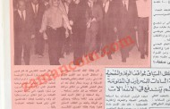 اختطاف عبدالكريم الكباريتي في بيروت (1971)