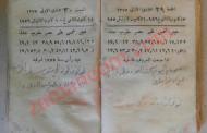 أوراق من مفكرة مواطن رمثاوي شهد حصار الرمثا بعد مظاهرات حلف بغداد/ 1955/ 1956