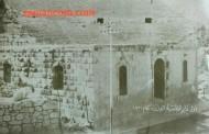 هذه أول دار لرئاسة الوزراء في الأردن (صورة)