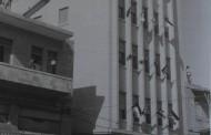 بالصور/ أول مبنى للإدارة العامة للبنك الأهلي الأردني في وسط البلد (1960)