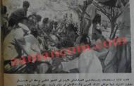 رحلة يوم العمال الشهيرة (1966) موظفو البنك الأهلي والعربي في صورة جماعية
