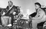 الملك حسين يروي كيف اضطر للجلوس على كرس متحرك بعجلات مجاملة للملك عبدالعزيز آل سعود