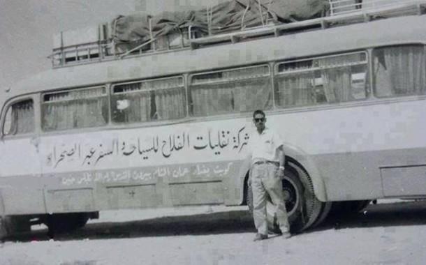 ضابطان بريطانيان يوقعان اتفاقية تسيير السيارات بين شرق الأردن وفلسطين/ 1929/ طالع نص الاتفاقية