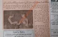 ملكة جمال الأردن ترفض التطبيع وتغادر أمريكا