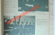 خريجو عام 1968 من مدرسة الكلية العملية الإسلامية في عمان/ صور وأسماء