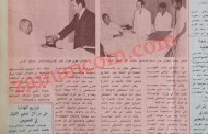 أول مريض يدخل مستشفى الجامعة (1/ 1/ 1973).. اسمه وصورته وأقواله للصحف