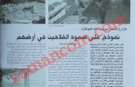 المزارع المتنقل عبدالله القواقزة.. نموذج فلاح صمد في الأرض