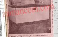 بالصور: أول مصنع ثلاجات أردنية لصاحبه عزت الطباع (1961)
