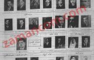 صور وأسماء الفائزين في الانتخابات النيابية لبرلمان 1956