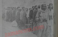 شاهد العيان (حكمت مهيار) يصف مسير الأسرى اليهود من القدس إلى معسكر