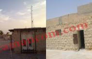 سجن الجفر.. قبل وبعد (صور للسجن في زمنين)