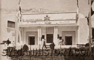 صورة نادرة.. الجناح الأردني في معرض دمشق الدولي عام 1956