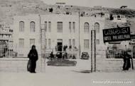 كيف اتخذ قرار هدم فندق فيلادلفيا القديم في وسط عمان؟