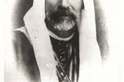 استدعاء ثلاثة زعماء أردنيين للتحقيق بسبب برقية رفعوها للأمير عبدالله/ 1933/ أسماء وصور