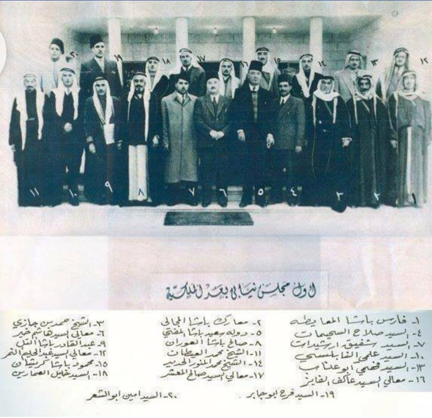 اول مجلس تشريعي عام 47
