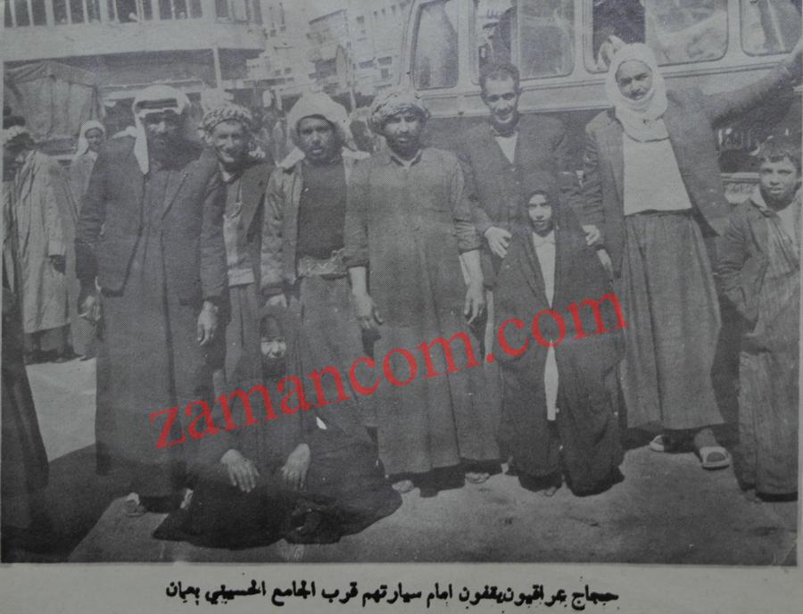 حجاج عراقيون