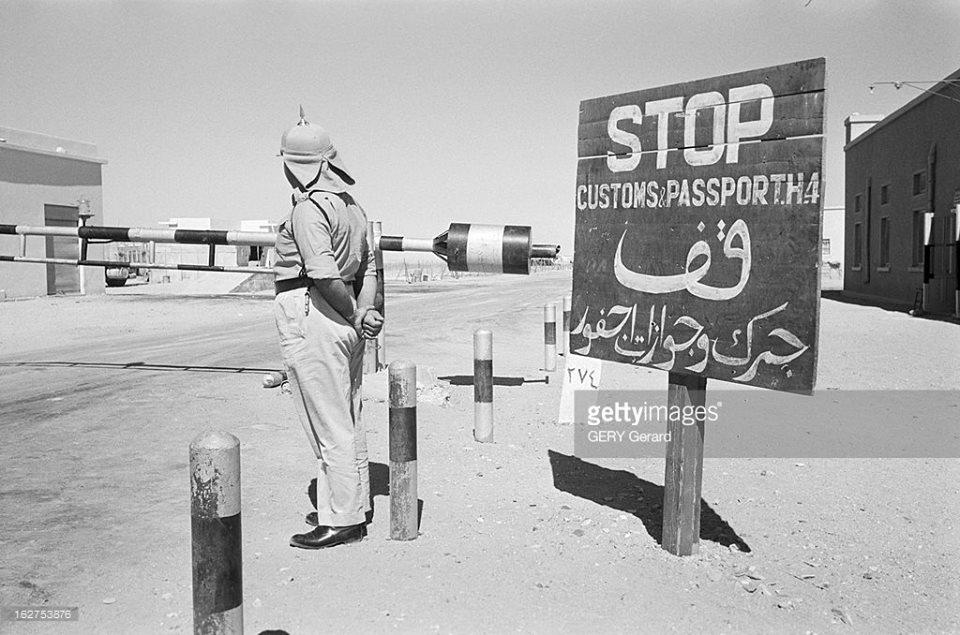 """نقطة جمرك """"اجفور"""" (الرويشد) صورة من عام 1958"""
