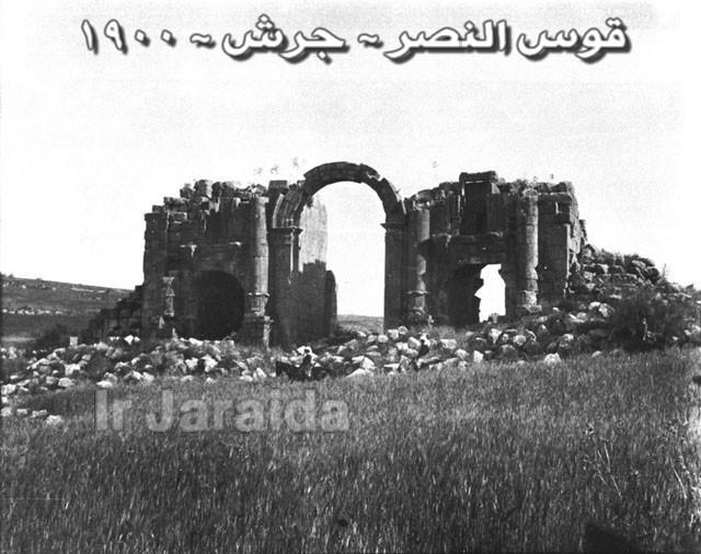 قوس النصر في جرش… أربع صور من أربع مراحل خلال 100 عام